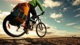 cyclotourisme-voyage-velo-0b4605-0-1x-65661