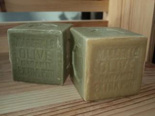 cube-savon-r-latour-600g-195420