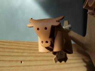 porte-cles-toro-cuir-195474